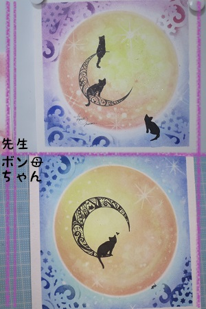 月夜のみゃお (5)
