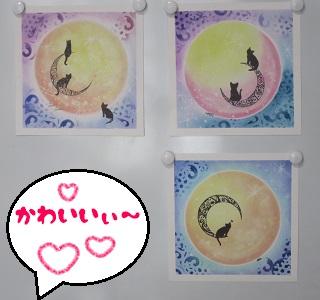 月夜のみゃお (6)