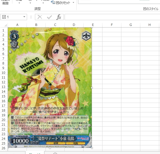 Baidu IME_2015-6-14_12-17-22