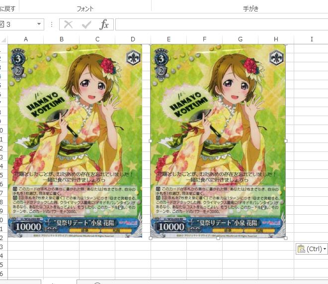 Baidu IME_2015-6-14_12-47-55