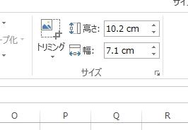 Baidu IME_2015-6-14_13-21-19