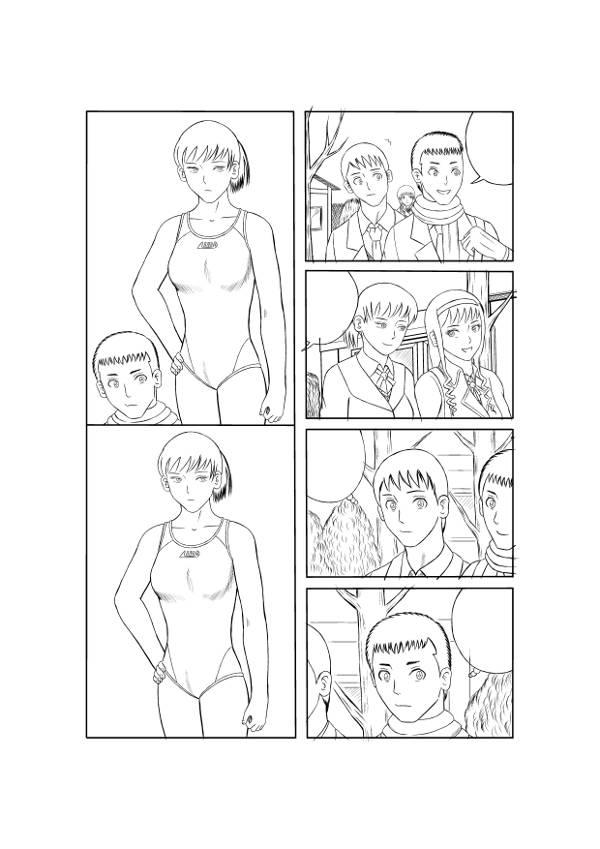 1ページ&4コマ-