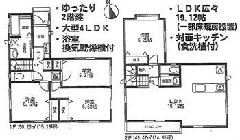 南大井5丁目新築間取り図_R