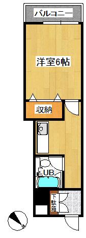 大森永谷マンション1208