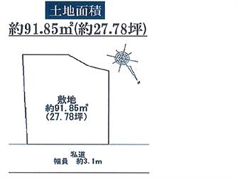 南蒲田2丁目敷地図_R_R
