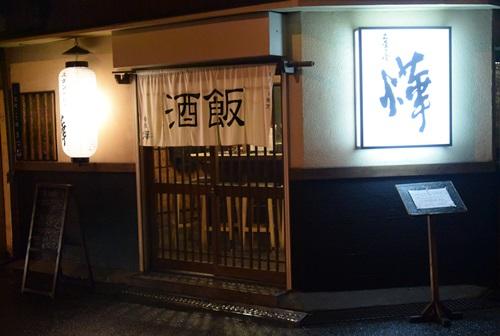曄201412 (4)