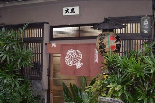 大黒201412 (6)