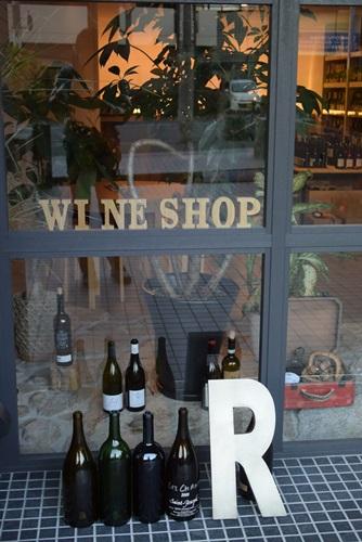 ワインショップアール201501 (3)