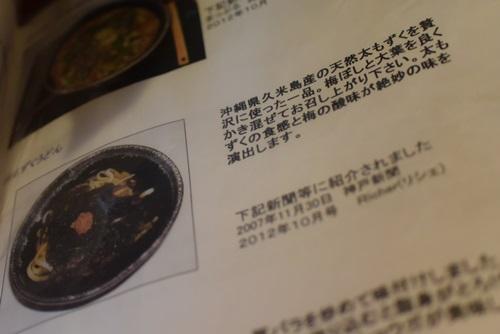 富家201501 (4)