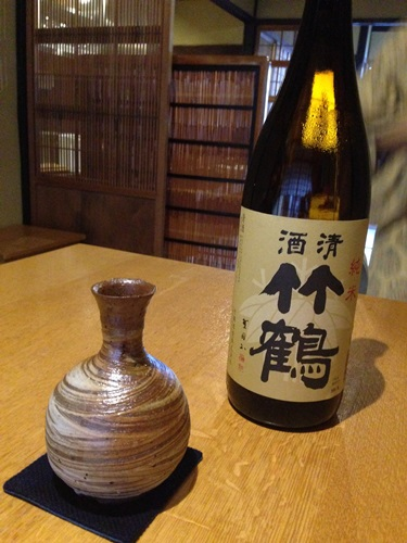 樋渡201501 (19)
