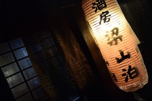 梁山泊201 (4)