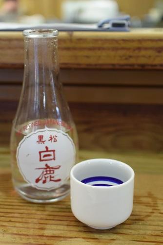 尼崎正宗や201502 (3)