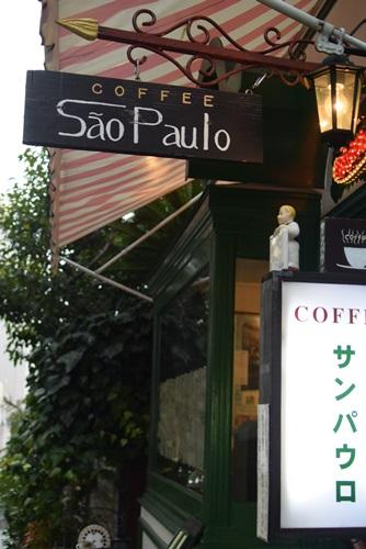 サンパウロ201502 (6)