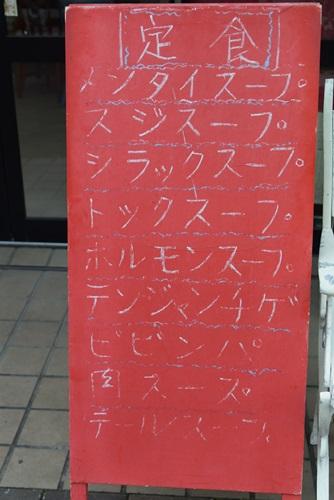 韓八201503 (8)
