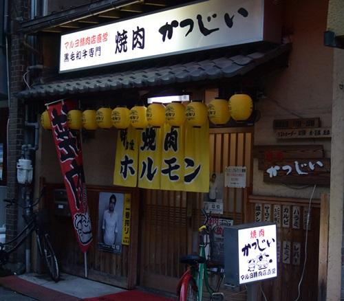 かつじい201503 (1)