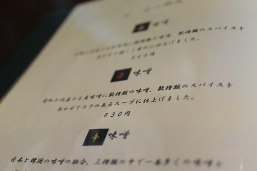かもし201503 (3)