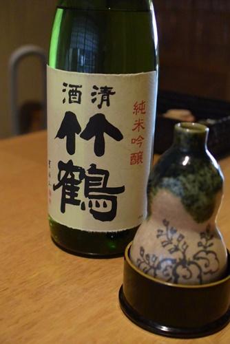 樋渡201503 (18)