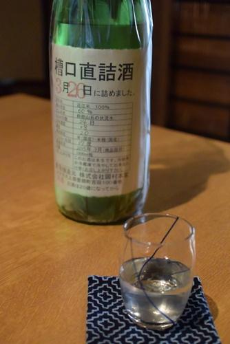 樋渡201503 (20)