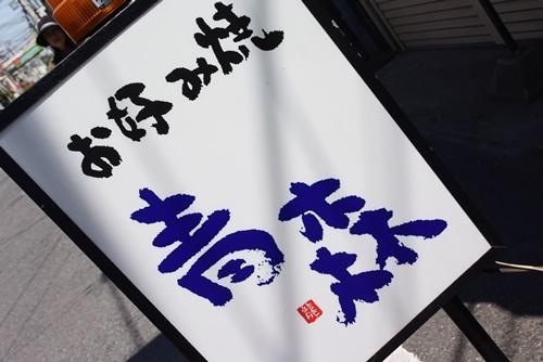青森201504 (11)