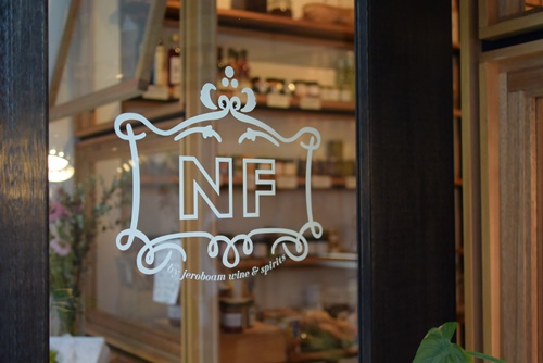 nf201504 (7)