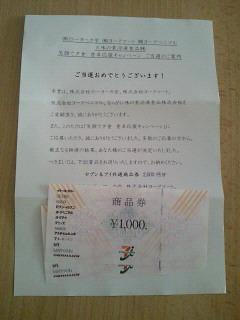 NEC_0148_20141222172107e9a.jpg