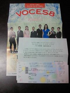 NEC_0153_20141222172134224.jpg