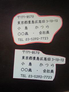 NEC_0157_20141226140842ec1.jpg
