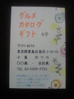 NEC_0187_2015022818222483d.jpg