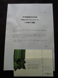 NEC_0198_20150220181215895.jpg