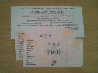 NEC_0199_20150220181216f15.jpg