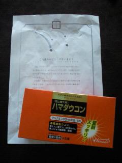 NEC_0215_2015030814374999f.jpg