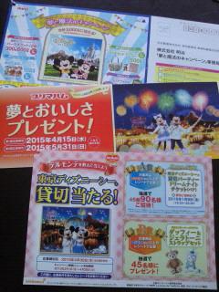 NEC_0247_201504091705494cc.jpg