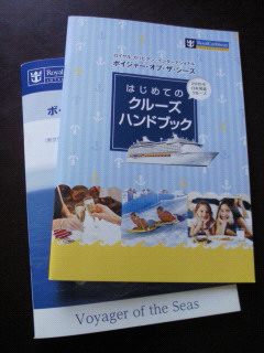 NEC_0268_201504291621286ab.jpg