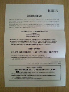 NEC_0281_2015051519083370d.jpg
