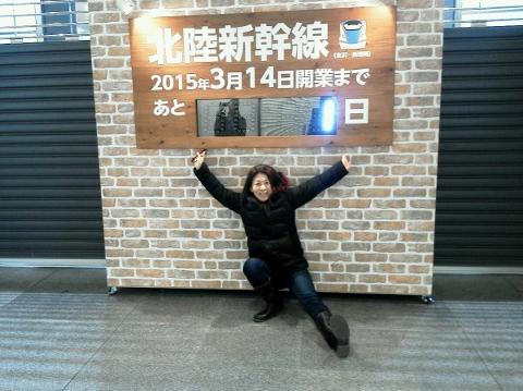 北陸新幹線開業まであと一日