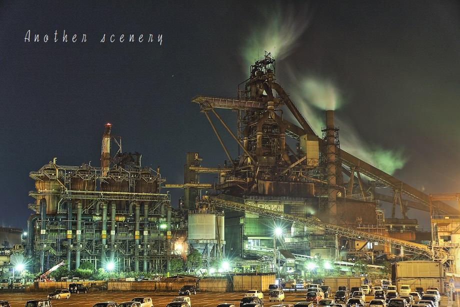 日新製鋼2