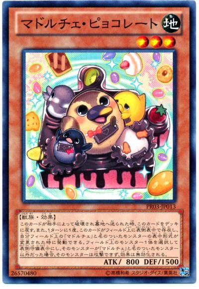 card100011871_1.jpg