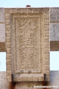 袋山久伊豆神社(越谷市袋山)3
