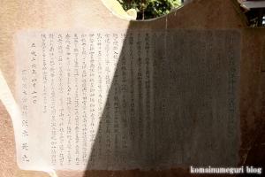 久伊豆神社(越谷市越谷)55