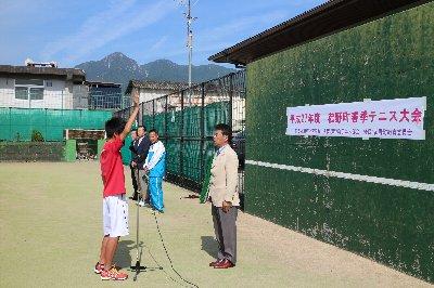 テニス宣誓