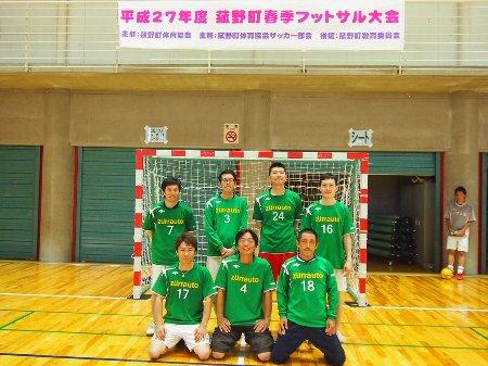 フットサル敢闘賞