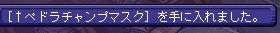 TWCI_2015_3_22_22_22_53.jpg