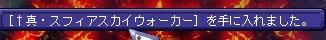 TWCI_2015_4_29_0_4_10.jpg