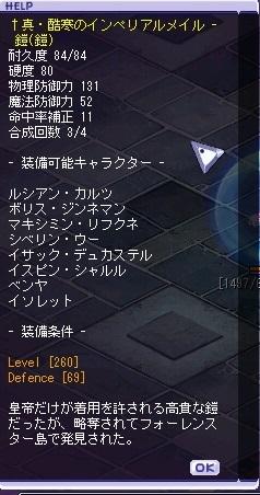 TWCI_2015_4_29_19_23_51.jpg
