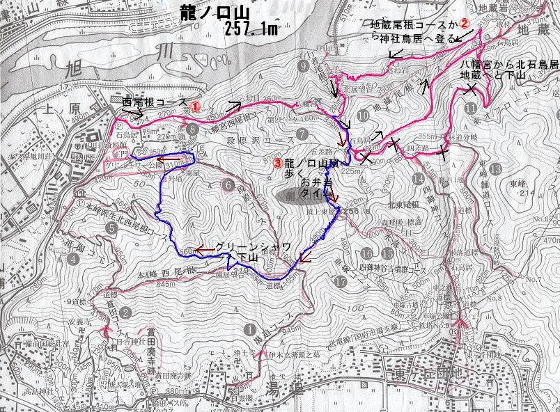 龍ノ口 地図