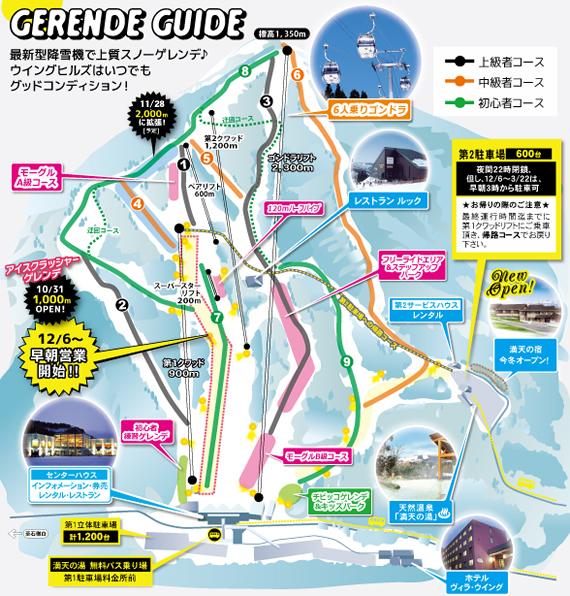 2gelende_map2014.jpg