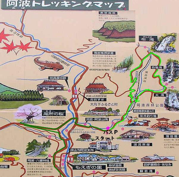 aba_map1.jpg