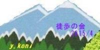 mount_ise.jpg