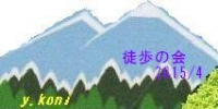 mount_toho1.jpg