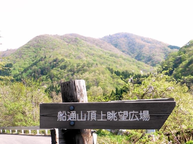 sntu_3R.jpg